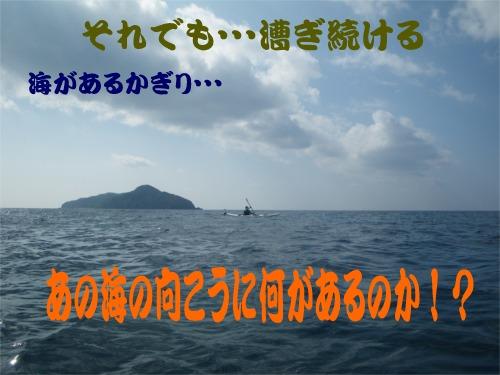 b0089616_20351973.jpg