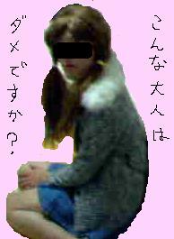 b0140022_2555619.jpg