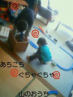 f0085327_11415115.jpg
