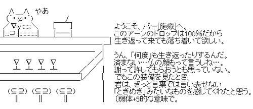 f0065528_1044025.jpg