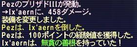 f0065528_10502357.jpg