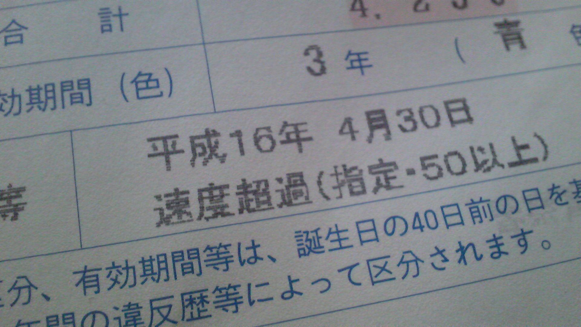 f0106531_058258.jpg