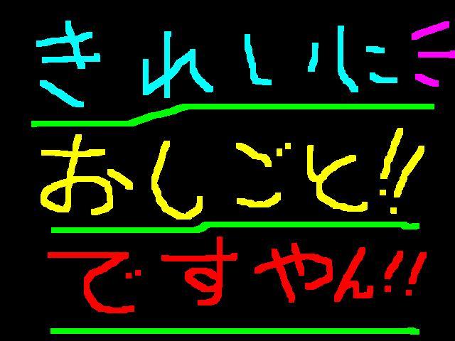 f0056935_203146.jpg