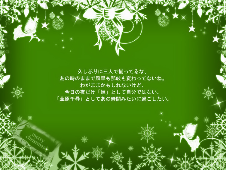 c0073742_026584.jpg