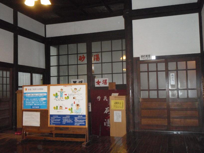 四国経由の九州旅行  おまけ編_f0128542_2338439.jpg
