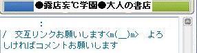 e0107543_1565486.jpg