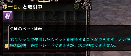 b0149151_11123531.jpg