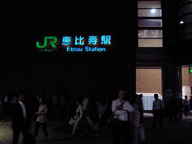 渋谷区あたり_f0135451_17304497.jpg