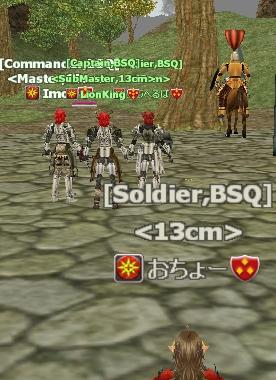 b0064059_22302215.jpg