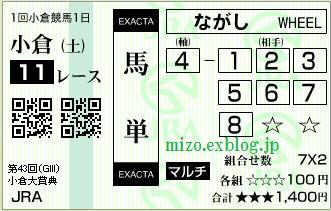 b0042567_1794218.jpg