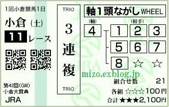 b0042567_1795456.jpg