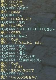 b0066682_7441731.jpg