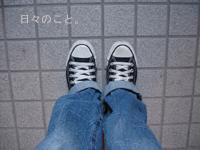 d0098182_12533865.jpg
