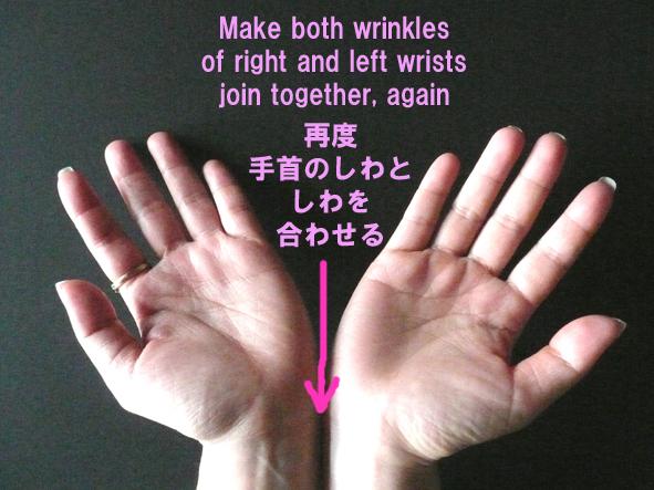 Kotodama (power of words) Vol.1 - 言霊 (ことばの力) Vol.1 -_f0186787_254295.jpg