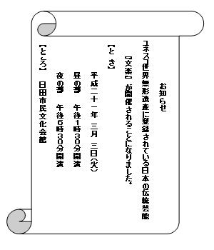 d0020990_6323458.jpg