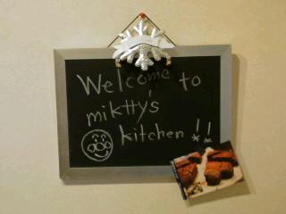 miktty\'s kitchen St.Valentine special~ブラウニー編~_f0177295_15273744.jpg