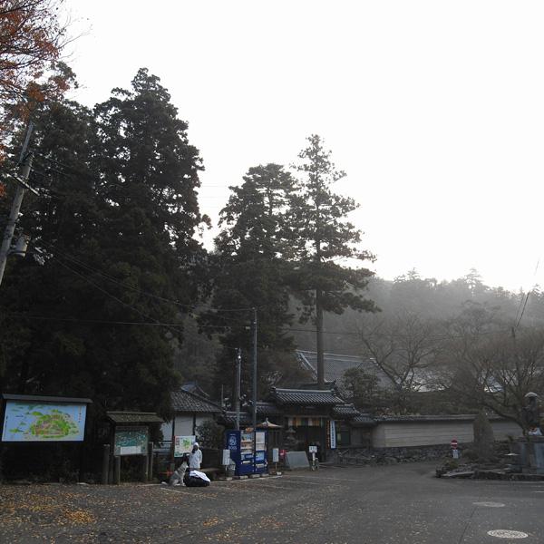 12月12日 おへんろ32日め♪ by GX100_c0049299_15261777.jpg