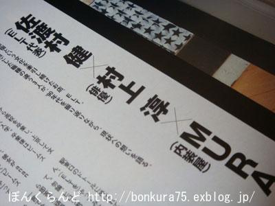 b0080809_1021489.jpg