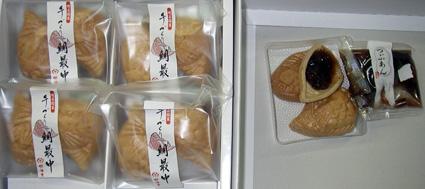 09.02.8(日) 鯛最中_a0062810_17535894.jpg