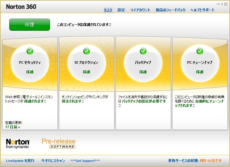 a0013515_1774165.jpg
