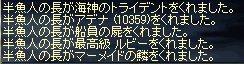 c0053718_19271320.jpg