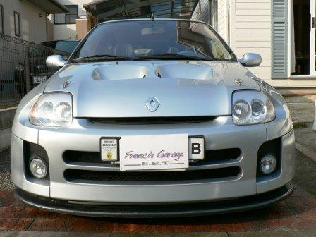 Clio RS V6 譲ります!_b0144624_2081123.jpg