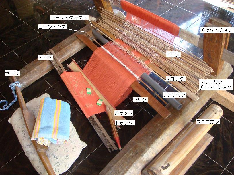 ソンケットを織るための道具_a0120328_15462559.jpg