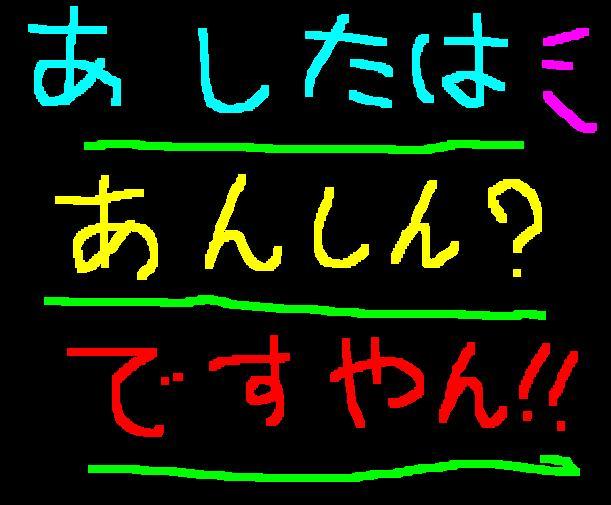 f0056935_1471765.jpg