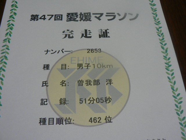 e0145437_2140662.jpg