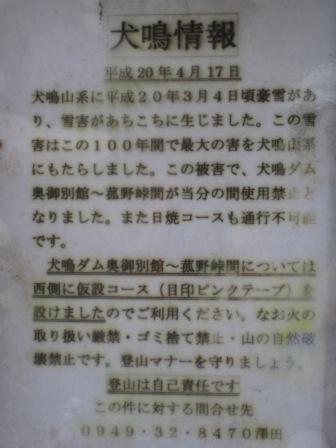 c0077338_2012549.jpg