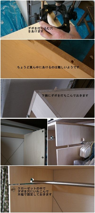 a0084343_1202327.jpg