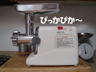 c0195250_19441960.jpg
