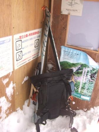 大山 山スキー  単独_d0007657_19151554.jpg