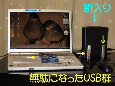 b0158061_20412885.jpg