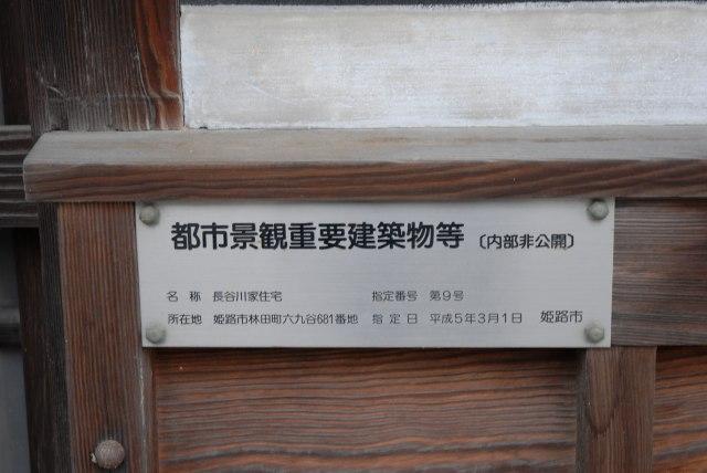 b0010162_11201218.jpg