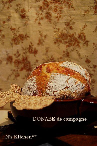 土鍋 de カンパーニュ_a0105872_9252292.jpg