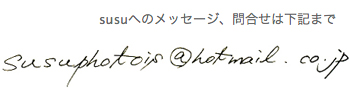 f0037975_23305545.jpg