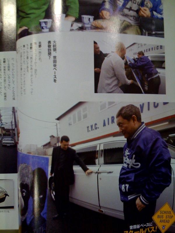 Takeshi\'s Style_f0011179_20215442.jpg