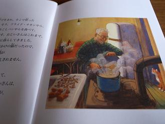 ポテト・スープが大好きな猫_d0087595_9243613.jpg
