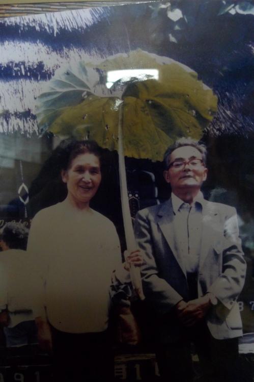 美橋やの父ちゃんと母ちゃん。_f0170995_05146.jpg