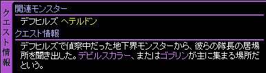 c0081097_117758.jpg