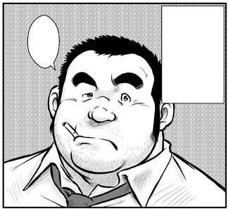 ゲイ 漫画 ガチムチ タンク