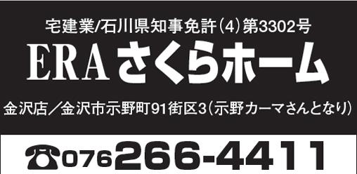 f0061401_1101880.jpg