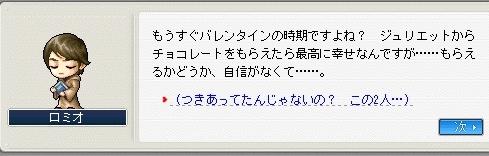 f0006510_20112472.jpg