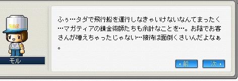 f0006510_2031436.jpg