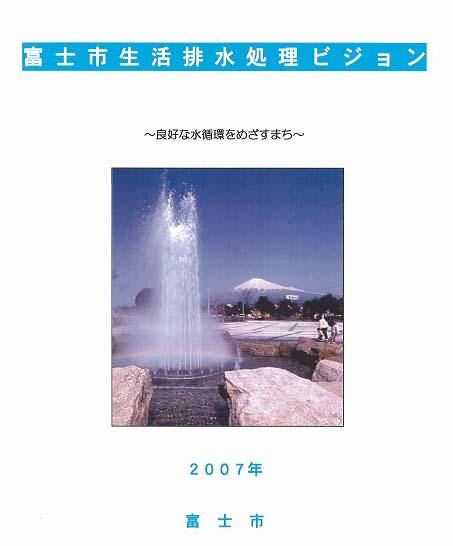 f0141310_2385351.jpg