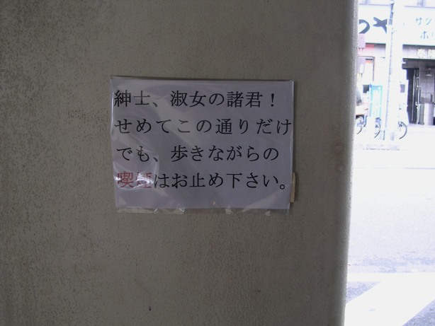 a0029616_224199.jpg
