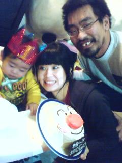 誕生日祭 YUKARI_c0130623_9564298.jpg