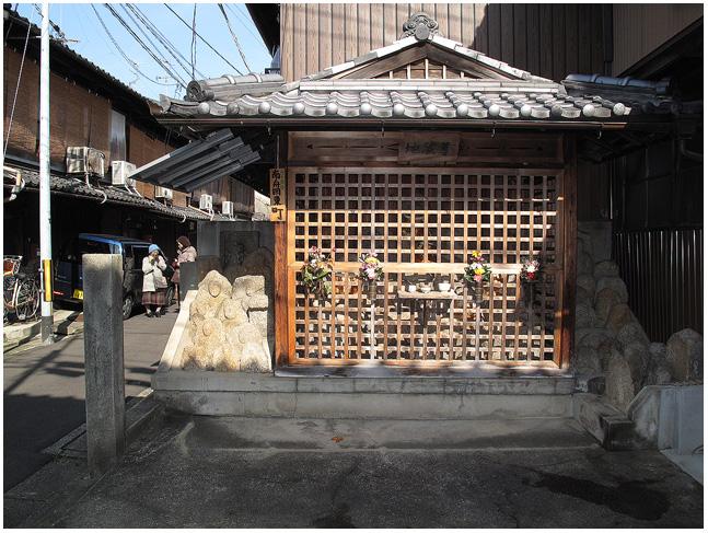 京都で「昼酒」_c0042324_0141877.jpg