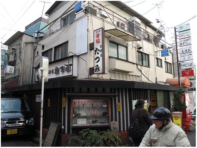 京都で「昼酒」_c0042324_018413.jpg